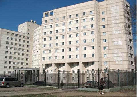 10 клиническая больница г москвы: